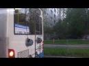 Москва, автобус 908, участок Метро Профсоюзная - м. Нахимовский проспект