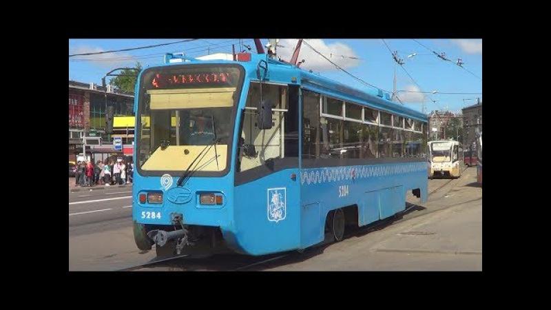 Трамваи серии 71-619 Московский Транспорт