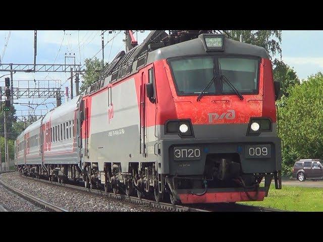 Электровоз ЭП20-009 Олимп со скорым поездом №144 Москва - Кисловодск