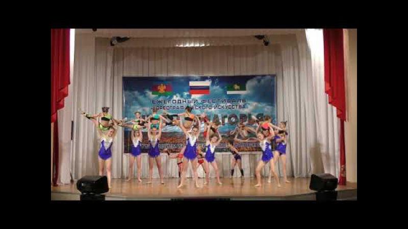 Короли Образцовый цирковой коллектив Юность г Курганинск