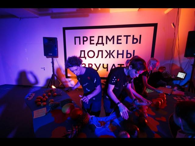 Playtronica Exhibition @ Yekaterinburg, opening of Yeltsin Center » Freewka.com - Смотреть онлайн в хорощем качестве