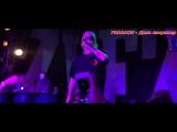 Концерт PHARAOH - Дико например Самара