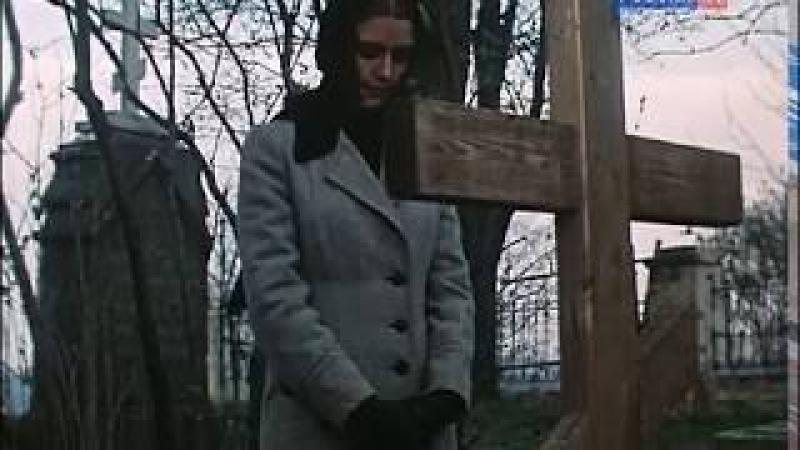 Хождение по мукам (8 серия из 13) 1974-1977 SATRip