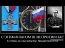 Считать себя гражданином РФ клинический дебилизм
