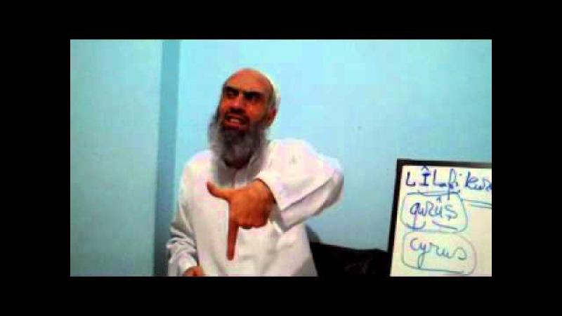 Islamnur takva ehli kürtçe sohbet ılım dr.feyzullah haznevi tefsıra surete kureyş