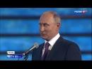 Вести 20:00 • Сезон • От лица россиян Путин поблагодарил Кобзона за песни