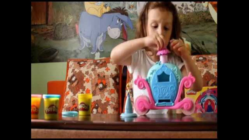 Єлисавета розпаковує карету попелюшки).Elizabeth unpacks Cinderella carriage)