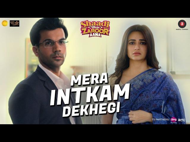 Mera Intkam Dekhegi | Shaadi Mein Zaroor Aana | Rajkummar R, Kriti K | Krishna Beuraa |Anand R Anand