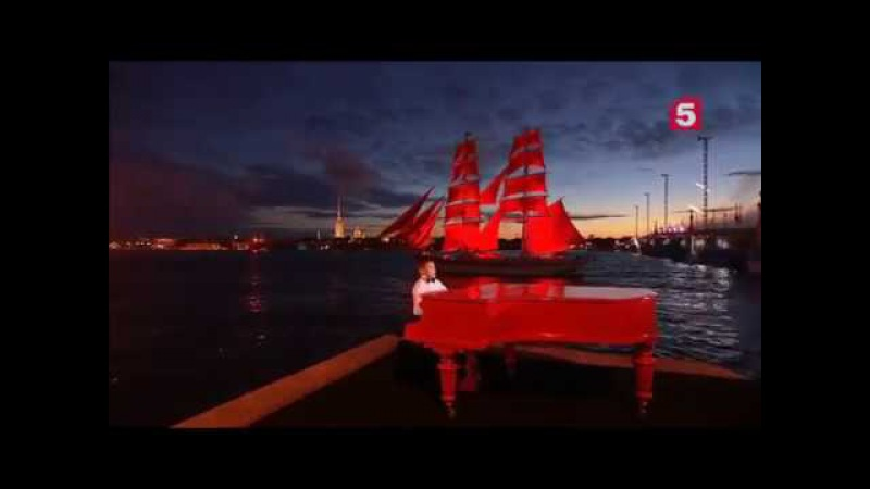 Алые паруса 2017 - Салют Фейерверк Полная версия