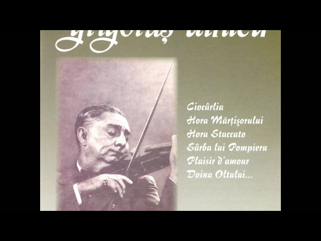 Grigoraș Dinicu - Ciocârlia (Emir Kusturica The No Smoking Orchestra)