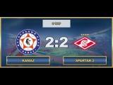 AFL17.Russian. National League. Day 9. KAMAZ - Spartak-2