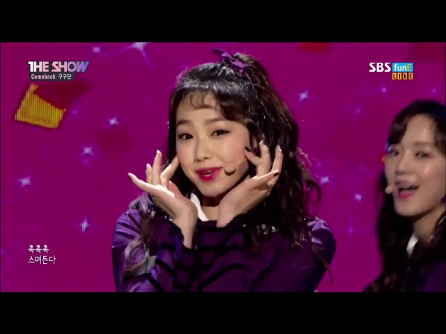[Comeback Stage] gugudan (구구단) 'Chococo' (초코코) @SBS MTV The Show 171114