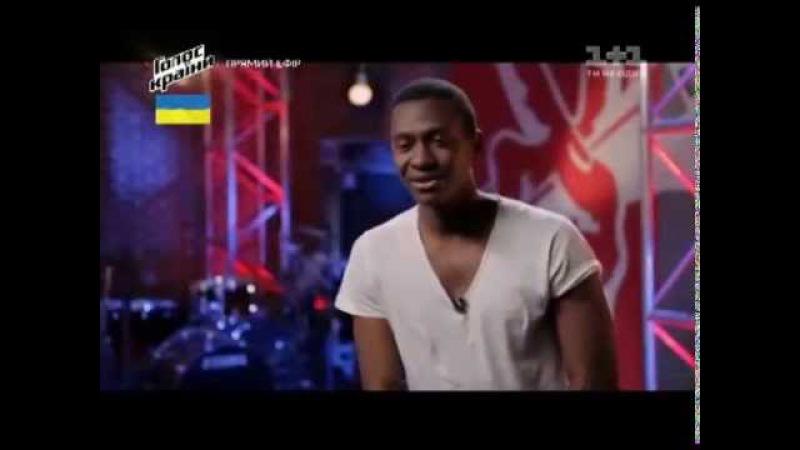 Леонардо Ободоеке Young and Beautiful - Голос Країни - Перший прямий ефір - Сезон 4