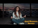 Aysel Musayeva - Davulcu / 2017 (Audio)