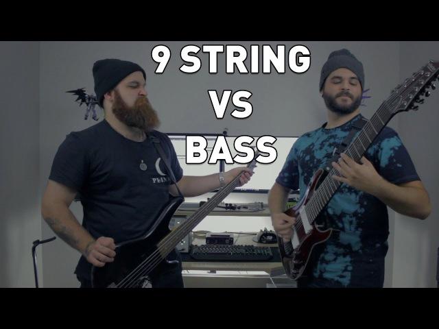 9 String Guitar VS Bass Guitar - Andrew Baena
