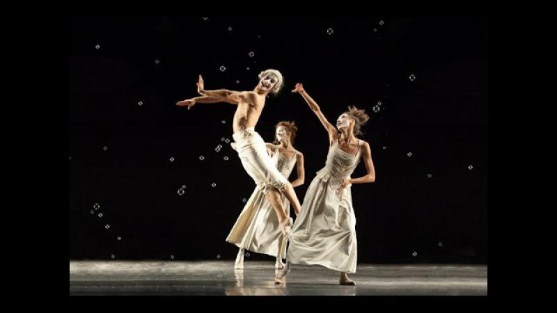 Вечер балетов Иржи Килиана
