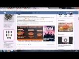 Кафе-бар Sicilia, видео-обзор конкурса №2
