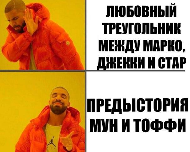Фото №456265424 со страницы Коли Дмитриева