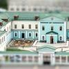 Московский дом национальностей