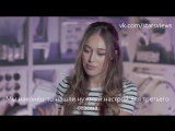 MTV: Алисия Дебнем-Кери о «Бойтесь Ходячих Мертвецов» [RUS SUB] (2017)
