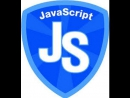 DangerPro - Вывод суммы всех целых чисел от 100 до 500 на JavaScript