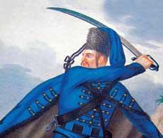 Молдавский гусар