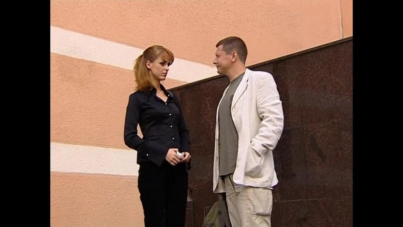 Бандитский Петербург. Часть 10 (РАСПЛАТА) Серия 04