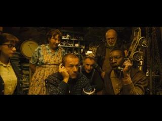 Неудачники / Micmacs a tire-larigot (2009)