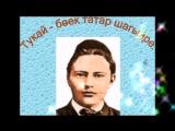 Фәнәвис Дәүләтбаев