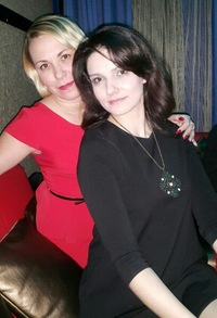Карина Малокумова