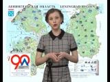 90 фактов о Ленинградской области. Факт № 12