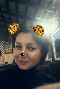 Татьяна Revenko