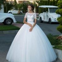 Купить свадебное платья в брянске