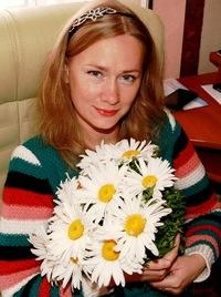 Оля Белокопытова