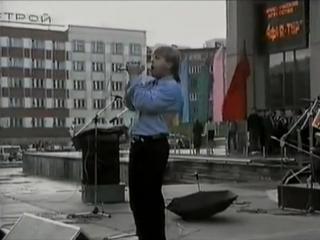 Песня о Щорсе - Алексей Глызин. 1996 год. С концерта в г. Ухта. Видео