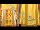 Ρωσικές Ιερατικές Στολές, Russian clerical vestments, Богослужебное облачение священни (русский) III