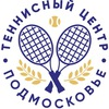 """Теннисный центр """"Подмосковье"""" г.Люберцы"""