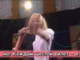Светлана Лазарева - Иди на все четыре стороны (1993)