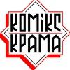 """Магазин комиксов """"Комікс Крама"""". Минск, Беларусь"""