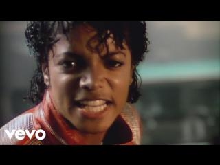 Майкл  джексон \ michael jackson - beat it (digitally restored version) hd