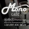 Cafe Mono