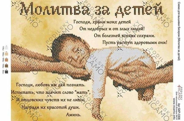 Фото №456239563 со страницы Екатерины Устиновой
