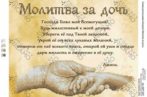 Фото №456239564 со страницы Екатерины Устиновой