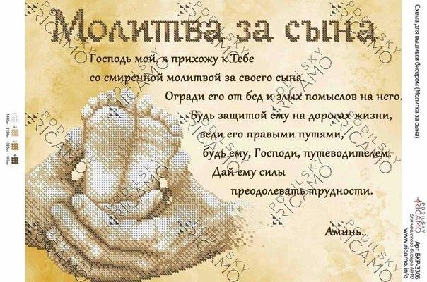 Фото №456239565 со страницы Екатерины Устиновой