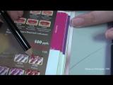 Контурный карандаш для губ Орифлейм Роскошный контур Джордани Голд