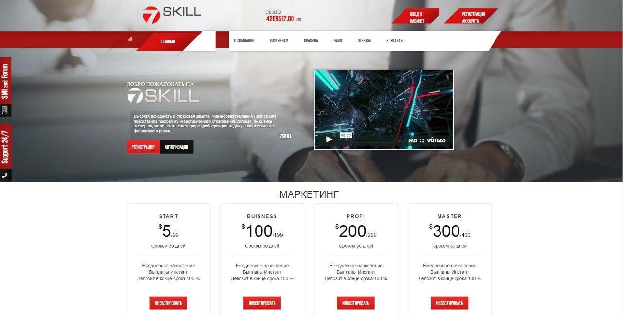7 skill