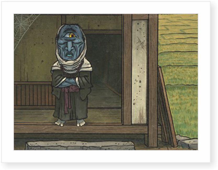 Ао бозу (Ao bōzu)