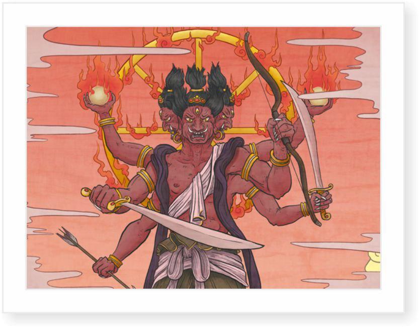 Ашура (Ashura)