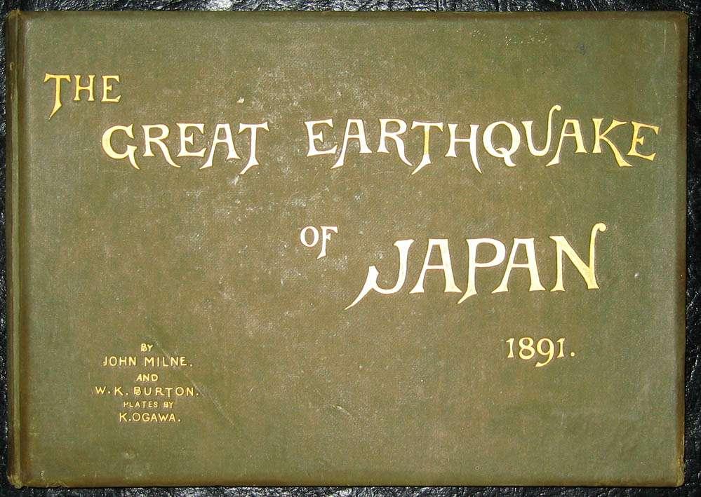 Великий японський землетрус 1891 року