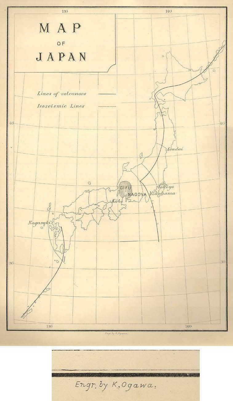 Мапа японської лінії вулканів, ізосейсмічна лінія